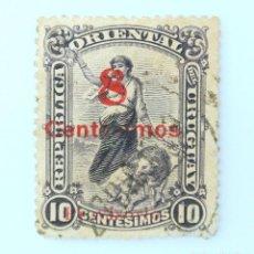 """Sellos: SELLO POSTAL URUGUAY 1909, 8 C, EDICIONES 1900 ,SOBRECARGADO PROVISORIO """"8"""" OVERPRINT, USADO. Lote 231708020"""