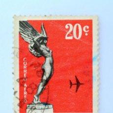 Sellos: SELLO POSTAL URUGUAY 1960, 20 C, MONUMENTO A LA DIOSA ALADA, USADO. Lote 231708960