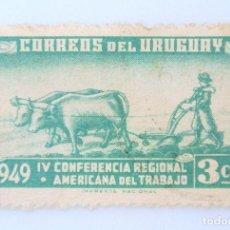 Sellos: SELLO POSTAL URUGUAY 1949, 3 C, IV CONFERENCIA REGIONAL AMERICANA DEL TRABAJO,USADO. Lote 231712755