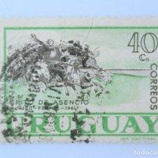 Sellos: SELLO POSTAL URUGUAY 1961, 40 C, 150 ANIVERSARIO DEL GRITO DE ASCENCIO,USADO. Lote 231714015