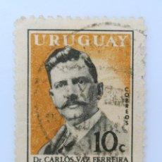 Sellos: SELLO POSTAL URUGUAY 1959, 10 C, DR. CARLOS VAZ FERREIRA ,USADO. Lote 231714630