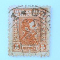 Sellos: SELLO POSTAL URUGUAY 1937, 5 M, GENERAL JOSÉ ARTIGAS, USADO. Lote 231745110