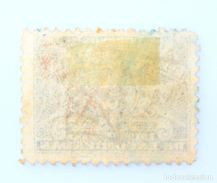 Sellos: SELLO POSTAL URUGUAY 1928, 2 c, IMPUESTO DE ENCOMIENDAS, SELLO DIFICIL DE ENCONTRAR, OVPT, USADO - Foto 2 - 231803300