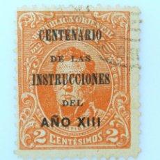 Sellos: SELLO POSTAL URUGUAY 1913, 2 C, GENERAL JOSÉ ARTIGAS, CENTENARIO DELAS INSTRUCCIONES AÑO XIII USADO. Lote 231810800