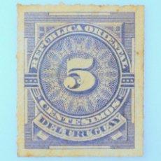 Sellos: SELLO POSTAL URUGUAY 1886, 5 C, NUMERO 5, USADO. Lote 231815925