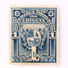 Sellos: SELLO POSTAL URUGUAY 1894, 1 C, ESCUDO DE ARMAS, SIN USAR. Lote 231817940