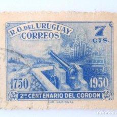 Sellos: SELLO POSTAL URUGUAY 1950, 7 C, 2º CENTENARIO DEL CORDON 1750-1950, USADO. Lote 231823135