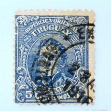 Sellos: SELLO POSTAL URUGUAY 1912, 5 C, GENERAL JOSÉ ARTIGAS, USADO. Lote 231824300
