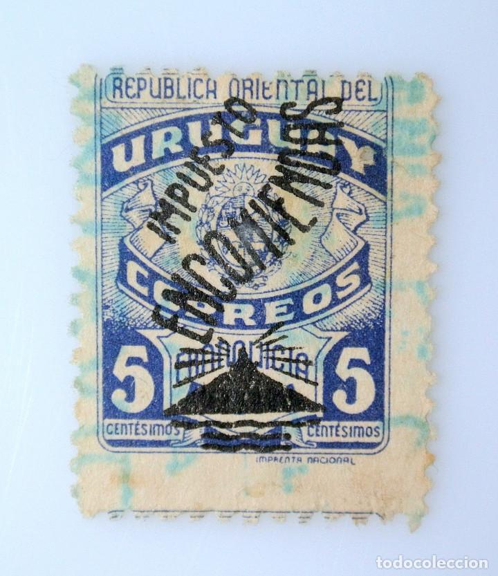 SELLO POSTAL URUGUAY 1948, 5 C, ESCUDO DE ARMAS, OVERPRINT IMPUESTO DE ENCOMIENDAS, DIFICIL, USADO (Sellos - Extranjero - América - Uruguay)