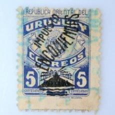 Sellos: SELLO POSTAL URUGUAY 1948, 5 C, ESCUDO DE ARMAS, OVERPRINT IMPUESTO DE ENCOMIENDAS, DIFICIL, USADO. Lote 231836130