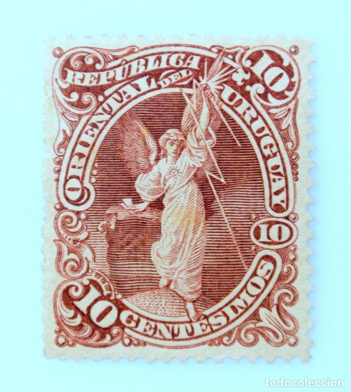 SELLO POSTAL URUGUAY 1899, 10 C, ALEGORIA, SELLO DIFICIL, SIN USAR (Sellos - Extranjero - América - Uruguay)