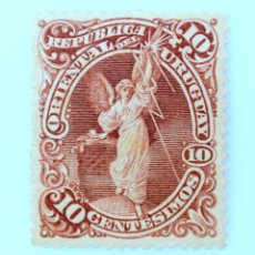Sellos: SELLO POSTAL URUGUAY 1899, 10 C, ALEGORIA, SELLO DIFICIL, SIN USAR. Lote 231839005