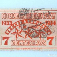 Sellos: SELLO POSTAL URUGUAY 1934, 7 C, TERCERA REPUBLICA 1933-1934, USADO. Lote 231840355