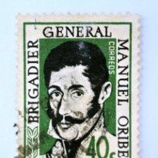 Sellos: SELLO POSTAL URUGUAY 1961, 40 C, 104 ANIVERSARIO DE LA MUERTE GENERAL MANUEL ORIBE, USADO. Lote 231850640