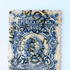 Sellos: SELLO POSTAL URUGUAY 1906, 5 C, ESCUDO DE ARMAS, USADO. Lote 231853195