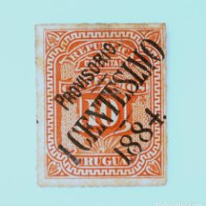 Sellos: SELLO POSTAL URUGUAY 1884, 1 C, OVERPRINT : PROVISORIO 1 CENTESIMO 1884, USADO. Lote 231854905