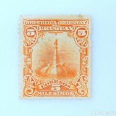 Sellos: SELLO POSTAL URUGUAY 1900, 5 C, MONUMENTO A ARTIGAS, USADO. Lote 231855480