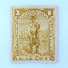 Sellos: SELLO POSTAL URUGUAY 1895, 1 C, EL GAUCHO, SIN USAR. Lote 231856735