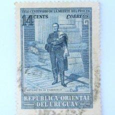Sellos: SELLO POSTAL URUGUAY 1952, 14 C, ARTIGAS EN LA CIUDADELA, USADO. Lote 231859225