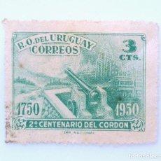 Sellos: SELLO POSTAL URUGUAY 1950, 3 C, 2º CENTENARIO DEL CORDON 1750-1950 , USADO. Lote 231860895