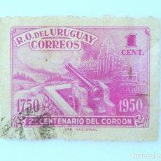 Sellos: SELLO POSTAL URUGUAY 1950, 1 C, 2º CENTENARIO DEL CORDON 1750-1950 , USADO. Lote 231861990