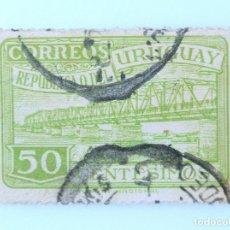 Sellos: SELLO POSTAL URUGUAY 1948, 50 C, PUENTE DEL RIO SANTA LUCIA, USADO. Lote 231863710