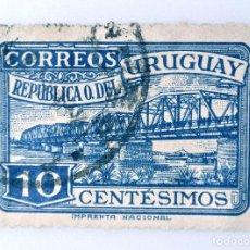 Sellos: SELLO POSTAL URUGUAY 1948, 10 C, PUENTE DEL RIO SANTA LUCIA, USADO. Lote 231865720