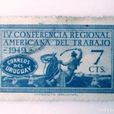 Sellos: SELLO POSTAL URUGUAY 1949, 7 C, IV CONFERENCIA REGIONAL SOBRE EL TRABAJO, USADO. Lote 231866840