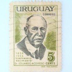 Sellos: SELLO POSTAL URUGUAY 1958, 5 C, CENTENARIO DEL NACIMIENTO DR. EDUARDO ACEVEDO, USADO. Lote 231868550