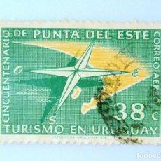Sellos: SELLO POSTAL URUGUAY 1959, 38 C, CINCUENTENARIO DE PUNTA DEL ESTE, USADO. Lote 231869595