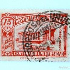 Sellos: SELLO POSTAL URUGUAY 1949, 15 C, CENTENARIO UNIVERSIDAD MONTEVIDEO FACULTAD ARQUITECTURA, USADO. Lote 231870665