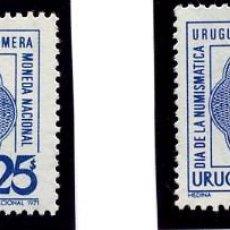 Sellos: URUGUAY 1971 - DIA DE LA NUMISMATICA URUGUAYA - PRIMERA MONEDA NACIONAL - NUEVOS. Lote 232039555