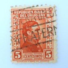 Sellos: SELLO POSTAL URUGUAY 1928, 5 C, GENERAL JOSÉ ARTIGAS, USADO. Lote 248838820