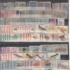 Sellos: URUGUAY, CONJUNTO DE 139 SELLOS. CALIDADES DIVERSAS, TEMÁTICA FAUNA.. Lote 234842165