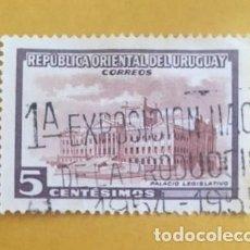 Sellos: SELLO ANTIGUO REPUBLICA ORIENTAL DE URUGUAY AÑO 1954-55 USADO. Lote 234924505