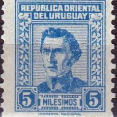 Sellos: 1958 - URUGUAY - GENERAL JOSE ARTIGAS - YVERT 654. Lote 234954030
