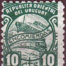 Sellos: 1960 - 1966 - URUGUAY - ENCOMIENDAS - YVERT CP 90A. Lote 234958335