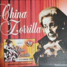 Sellos: O) 2011 URUGUAY, CHINA ZORRILLA - CONCEPCION MATILDE ZORRILLA, ACTRIZ, SOUVENIR MNH. Lote 235150590