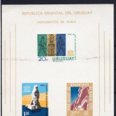 Sellos: URUGUAY, 1964, MINI-SHEET , MICHEL , BL5. Lote 236339110