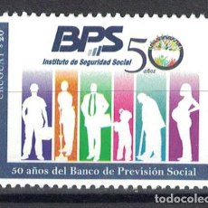 Sellos: UY3559 URUGUAY 2017 MNH 50 YEARS OF THE BANCO DE PREVISIÓN SOCIAL BPS. Lote 236772765