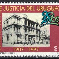 Sellos: UY2318 URUGUAY 1997 MNH THE 90TH ANNIVERSARY OF THE URUGUAY SUPREME COURT. Lote 236772860