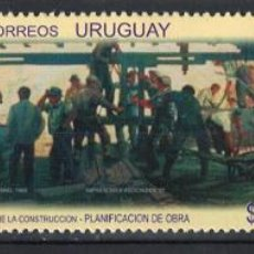 Sellos: UY2321 URUGUAY 1997 MNH CONSTRUCTION. Lote 236772870