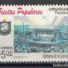 Sellos: UY2232 URUGUAY 1997 MNH FESTIVALS. Lote 236772940