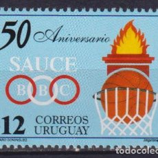 Sellos: UY2633 URUGUAY 2001 MNH THE 50TH ANNIVERSARY OF THE SAUCE BASKETBALL CLUB. Lote 236772975