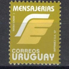 Sellos: UY2274 URUGUAY 1997 MNH PARCEL POST - NO VALUE EXPRESSED. Lote 236772985