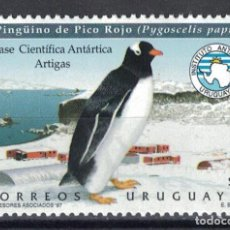 Sellos: UY2290 URUGUAY 1997 MNH ARTIGAS SCIENTIFIC BASE, ANTARCTICA. Lote 236773005
