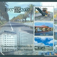 Sellos: URUGUAY 2007 100TH ANNIVERSARY OF THE MINISTRY OF TRANSPORT AND PUBLIC OPERATIONS MNH - CONSTRUCTION. Lote 241344635