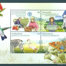 Sellos: URUGUAY 2014 INTERNATIONAL YEAR OF FAMILY MANAGEMENT MNH - AGRICULTURE, BUTTERFLIES, FLAMINGO. Lote 241345130