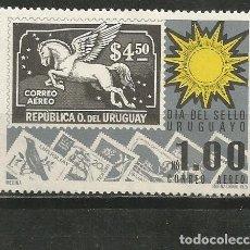 Sellos: URUGUAY CORREO AEREO YVERT NUM. 402 * SERIE COMPLETA CON FIJASELLOS. Lote 243137570