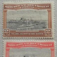 Sellos: 1909. URUGUAY. 177 / 178. PUERTO DE MONTEVIDEO. BARCOS. SERIE COMPLETA. NUEVO.. Lote 252479080
